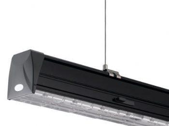 LED liniové svítidlo pro průmyslové haly, obchodní prostory a kanceláře. Modulární profilový sytém osvětlení.