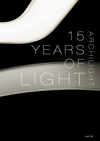 Catalog of LED lamps from the Czech manufacturer Archilight